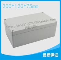 200*120*75 塑料 监控 安防 防水 电源 接线盒 密封 仪表 表壳