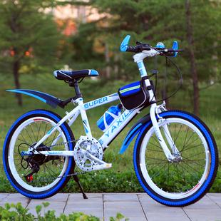 儿童山地变速自行车20寸22寸24寸男女单车8-11-12-14-18岁学生车