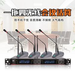 无线会议话筒 一拖二 四无线麦克风 电容台式鹅颈 会议室 话筒