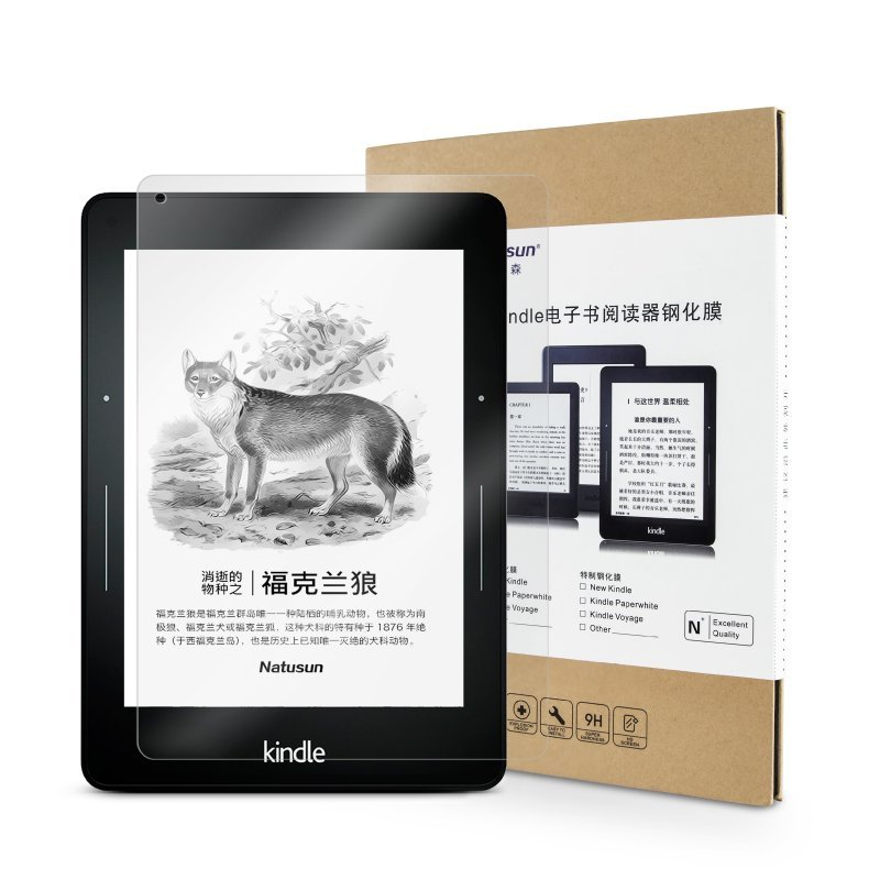 纳图森Kindle paperwhite7paper钢化膜Oasis贴膜white499voyage6