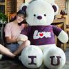 泰迪熊大熊猫毛绒玩具公仔生日礼物布娃娃抱抱熊送女友可爱睡觉萌