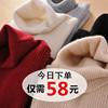 秋冬羊毛衫女高翻领加厚短款打底衫纯色羊绒显瘦长袖毛衣