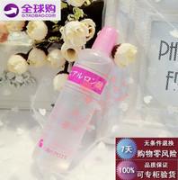 日本COSME 大赏推荐太阳社玻尿酸原液高效保湿锁水万用80ml+20ml