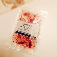 玫瑰果冻面膜金盏花敏感肌肤专用学生补水保湿玻尿酸祛痘印男士女