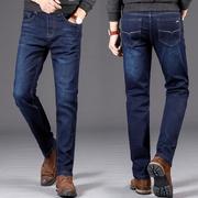 秋季深蓝色男士牛仔裤子小脚裤男时尚潮流青年商务小直筒
