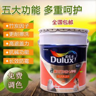 多乐士竹炭第二代五合一净味乳胶漆内墙墙面漆油漆涂料环保漆18L
