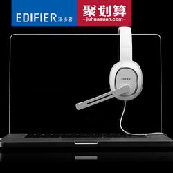 不夹耳朵,震撼效果也一般,音效也还好__Edifier漫步者 K815台式电脑耳机头戴式吃鸡游戏手机耳麦带话筒