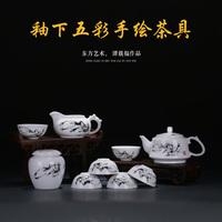 云火窑釉下彩手绘陶瓷套装整套功夫茶具谭载福大师作品举逸民虾