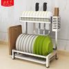 304不锈钢放碗碟架沥水架厨房收纳架双层家用晾碗筷碗盘置物架2层
