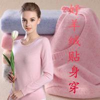 羊绒衫女套头圆领秋冬女装修身长袖毛衣短款韩版羊毛打底针织衫潮