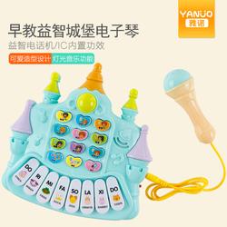 兒童多功能電子琴音樂帶麥克風話筒影音先锋中文字幕學習故事機寶寶早教玩具