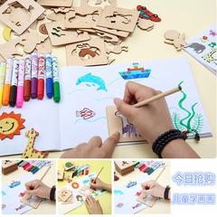 儿童学画画工具宝宝涂鸦涂色填色描画绘画模板美术绘画益智玩具