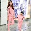 长袖亲子装秋款运动粉色母女套装 两件套家庭装女童2018套头卫衣