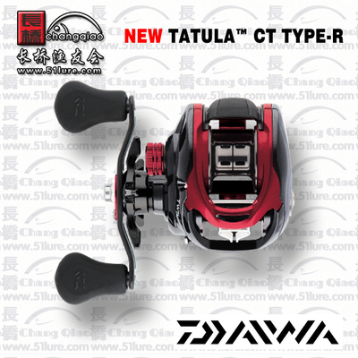 2016新款TATULA  CT TYPE-R新版大蜘蛛