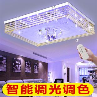 客厅灯 长方形led吸顶灯水晶灯餐厅卧室灯现代简约大气家用灯具