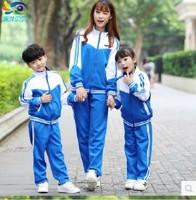 澜洋贝贝校服中大童运动套装男女童幼儿园园服小学生校服儿童班服