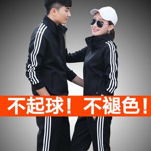 运动套装男秋冬季加厚卫衣跑步运动服套装男女情侣装外套衣服