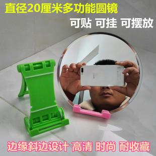 高清化妆镜便携美容镜实用时尚桌面镜梳妆台镜子配多功能手机支架