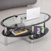 创意椭圆形茶几小户型钢化玻璃白色黑色客厅茶几沙发简约现代茶桌