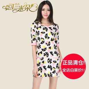 女装2014春装复古文艺雪纺彩色七分袖圆领拉链连衣裙