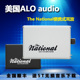 美国ALO audio The National 便携式耳放
