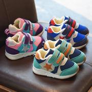儿童鞋男童运动鞋女童鞋子小孩百搭2018秋冬宝宝鞋1-3岁童鞋