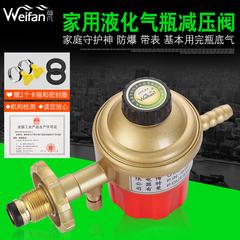 防爆安全减压阀煤气罐家用液化气石油气带表装置可调节燃气灶配件