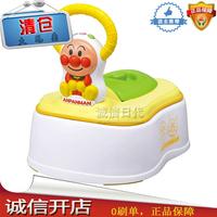 {现货}日本原装进口面包超人多功能儿童坐便器婴儿马桶凳音乐尿盆