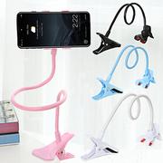 手机架懒人支架床头床上用看电视平板架子万能通用多功能创意苹果