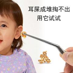 掏耳神器挖耳朵掏耳朵儿童掏耳屎镊子宝宝发光挖耳屎神器带灯耳勺