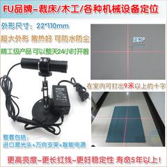 高亮红光十字激光器裁剪裁床大十字红外线定位灯一字直线镭射模组