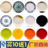 塑料盘子圆形快餐盘圆盘密胺餐具餐盘商用碟火锅菜盘碟子骨碟家用