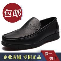 金利来男鞋新款真皮懒人鞋商务休闲鞋英伦软底皮鞋133630207ALA