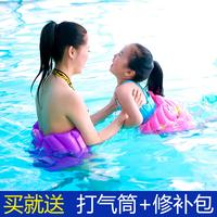 泳乐宝游泳背漂游泳装备男女儿童成人游泳圈学游泳腰带腰部泳圈