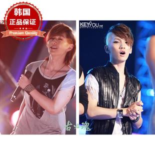 冲冠特价韩国饰品SHINee温流KEY同款铆钉皮手镯手链【现货】4772