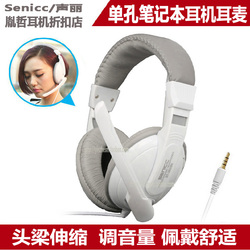 华硕联想笔记本电脑手机耳机头戴式二合一体单孔耳麦带麦克风话筒