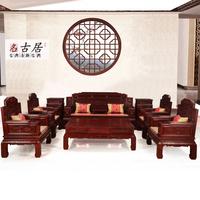东阳古典红木沙发非洲酸枝木红木家具锦上添花新中式客厅沙发组合
