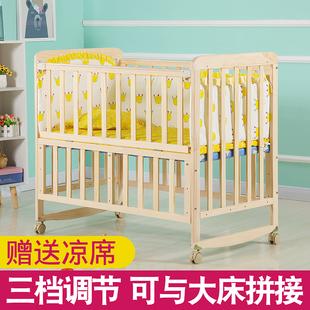 童健婴儿床实木宝宝床环保无漆童床摇床推床可变书桌新婴儿摇篮床