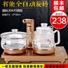 全自动上水电热水壶嵌入式茶道茶盘电磁茶炉三合一泡茶具套装茶具