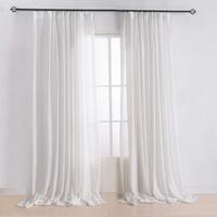 北欧窗帘简约现代窗帘涤棉白色窗纱纱帘卧室客厅阳台窗纱飘窗窗纱