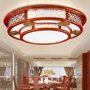 现在中式实木亚克力吸顶灯客厅卧室无极调光吸顶灯书房餐厅吸顶灯