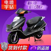 全新原装电喷宇钻摩托车 踏板车 助力车优惠包邮送跑车头盔防盗器
