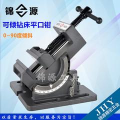 可倾导杆式角度平口钳 0-90度倾斜钻床台虎钳3寸4寸台钻夹具