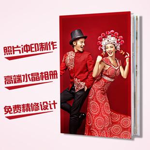影楼婚纱照水晶相册制作结婚包精修照片书儿童定制高端娘家册
