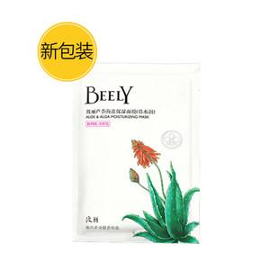 20片 BEELY芦荟海藻补水面膜贴倍水润保湿控油祛痘25ml片