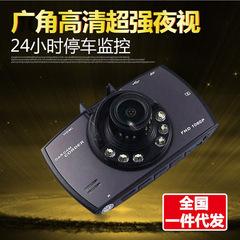 前后单双镜头高清红外夜视超广角1080P行车记录仪车载迷你一体机