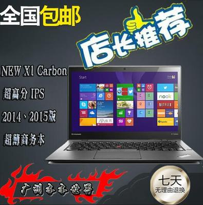 ThinkPad X1 Carbon 20BT-A0ANCD NEW Carbon X1 helix 触摸 IPS