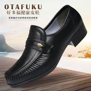 好多福健康鞋中老年真皮鞋男商务透气舒适保健男鞋套脚爸爸鞋