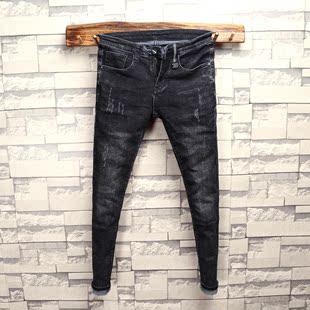 秋季黑色刮烂水洗做旧牛仔裤 男 青年潮流显瘦百搭小脚裤