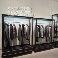 男装柜 服装店展示柜 服装展示架货架 包包展柜鞋子展示柜